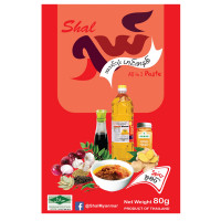 Shal Curry Paste Spicy 80g