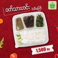 Pork Curry & String Bean Lunch Box