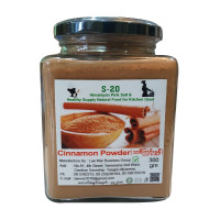 S-20 Cinnamon Powder 300g