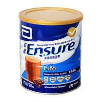Ensure Life Milk Powder Chocolate Flavour 850g