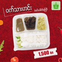 Pork Curry & Bean Sprouts Lunch Box