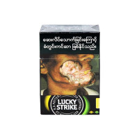 LUCKY STRIKE CIGRETTE DOUBLE CLICK CRISP