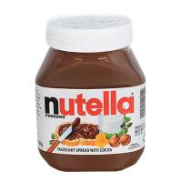 Nutella Hazelnut Cocoa Spread 680g