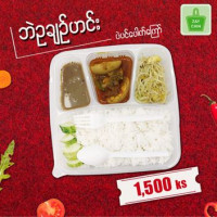 Duck Egg Curry & Bean Sprouts Lunch Box