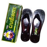 Layhtee Star Footwear Size no.9