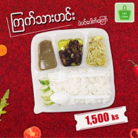 Chicken Curry & Bean Sprouts Lunch Box