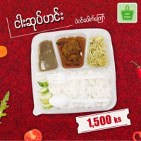 Fish Ball Curry & Bean Sprouts Lunch Box