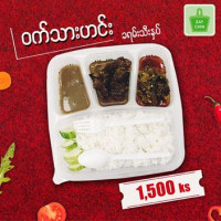 Pork Curry & Eggplant Lunch Box