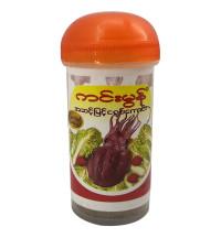 Squid Pepper Powder Small
