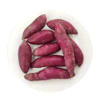 Sweet Potato violet 500g