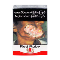RED RUBY CIGARETTES
