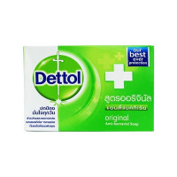 Dettol Bar Soap Anti-Bacterical Original 105G
