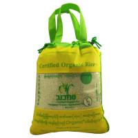 Tha Ba Wa Organic Paw San Hmwe Rice 5kg
