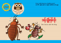 The Louse and the bag