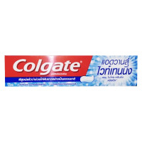 Colgate Toothpaste Advanced Whitening 135g