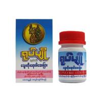Yoke Pyo Antihypertensive
