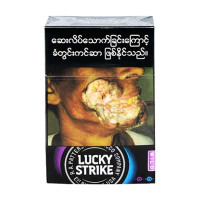 LUCKY STRIKE CIGRETTE DOUBLE CLICK WILD