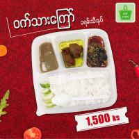 Fried Pork & Eggplant Lunch Box
