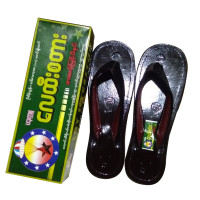 Layhtee Star Footwear Size no.12