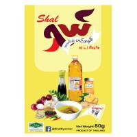 Shal Curry Paste Original 80g