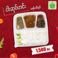 Fish Ball Curry & Eggplant Lunch Box