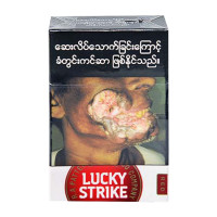 LUCKY STRIKE CIGARETTE RED