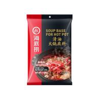 Hai Di Lao Mala Hot Pot Paste 220g