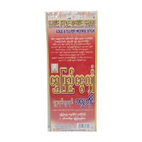 Shwe Pyae Ngwe Shan Joss Stick Gold and Silver 6pcs