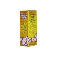 Lu Pyan Daw Padamyar Special Heart Powder