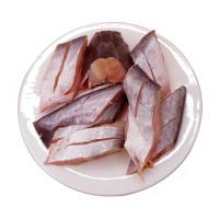 Great white Sheatfish 600g