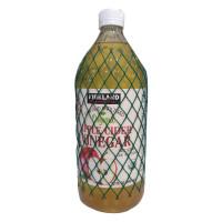 KIRKLAND Signature Apple Cider Vinegar 946ml